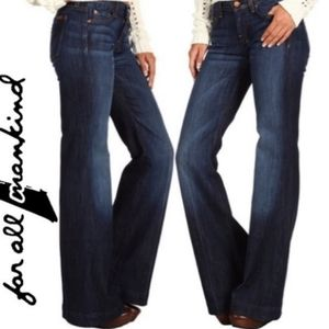 NWT 7 For All Mankind Dojo Size 25
